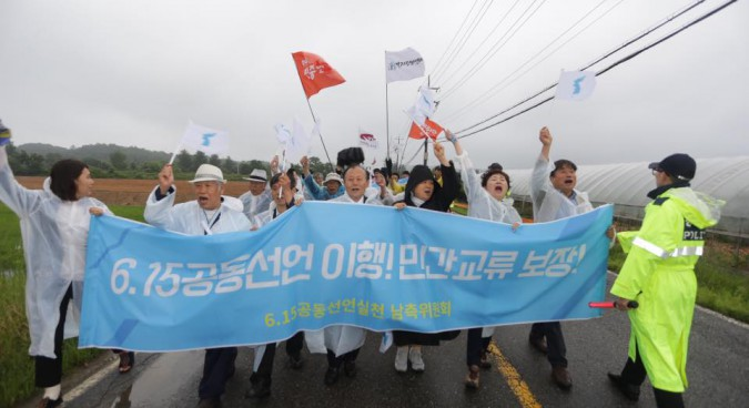 MOU disallows five, permits 15 South Koreans to visit Pyongyang