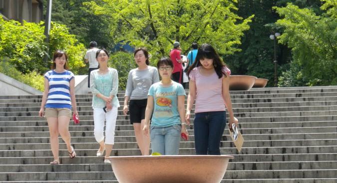 seoul university photo