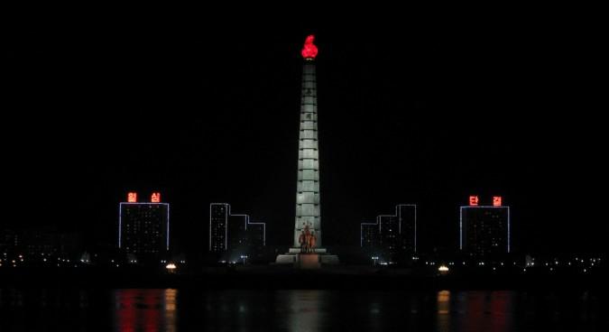 pyongyang at night photo