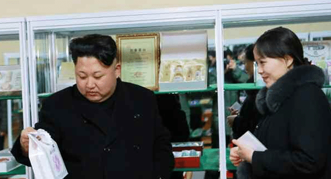 U.S. sanctions Kim Jong Un's sister for censorship activities