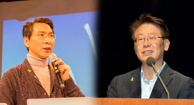THAAD issue front and center as Minjoo candidates announce their bids