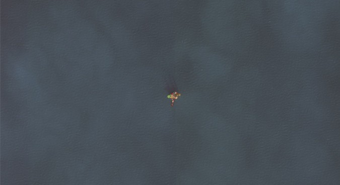 Satellite imagery confirms Chinese oil rig in N. Korea's EEZ