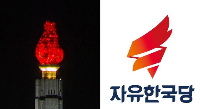 New South Korean party accused of using Pyongyang's Juche Tower as logo