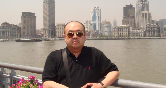 What does China think of Kim Jong Nam's death?