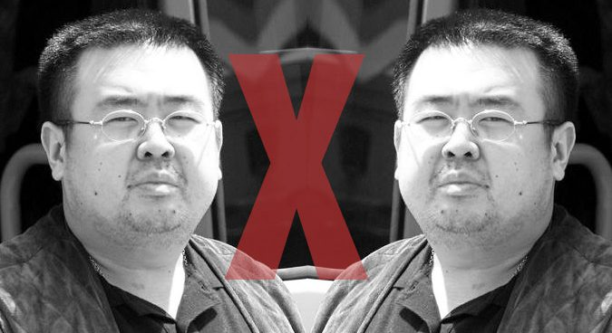 Kim Jong Nam's death: What does it mean?