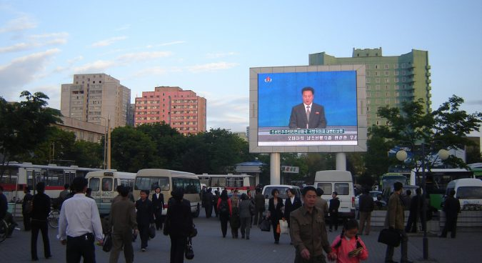 north korea tv photo