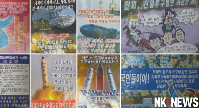 New pro-N. Korean leaflets in Seoul attack South for THAAD, comfort women