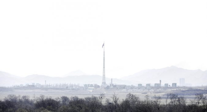 south korean army photo