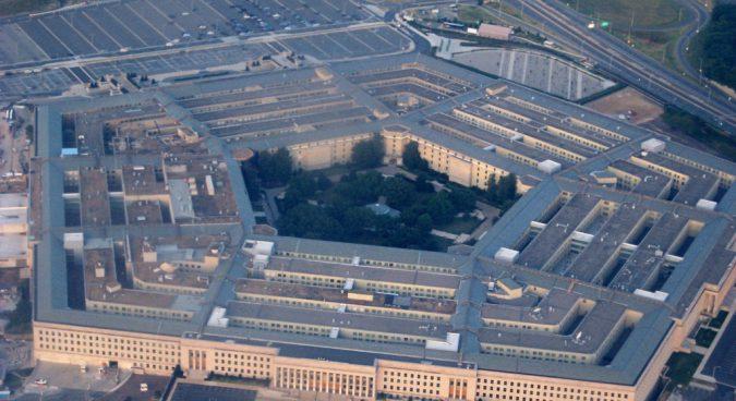 pentagon photo