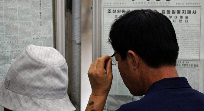 north korea newspaper photo
