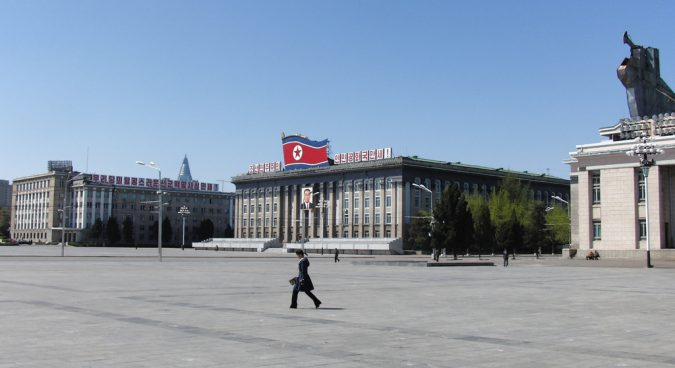 ministry of foreign affairs pyongyang photo