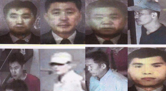 Interpol issues red notice on four N. Korean Kim Jong Nam murder suspects