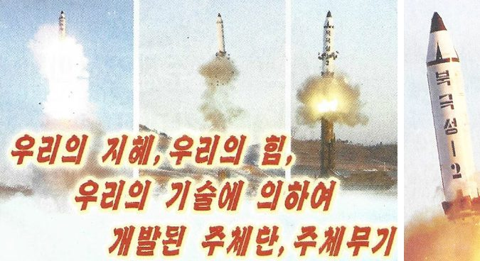 Leaflets promoting new N.Korean medium range missile type found in Seoul