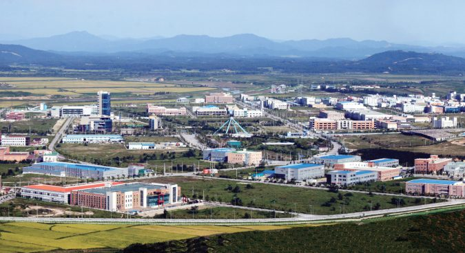 Over 100 South Korean-owned cars no longer visible at Kaesong Industrial Complex