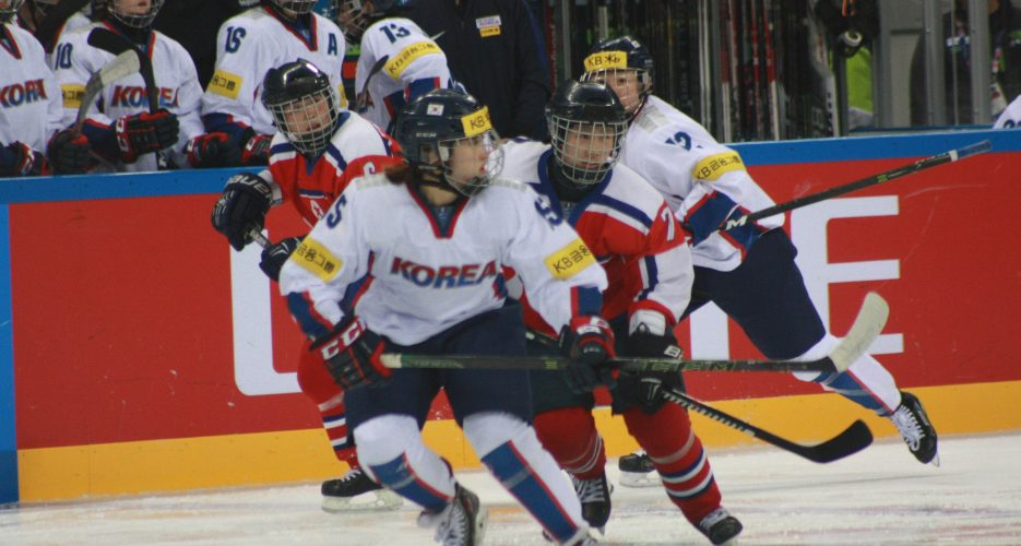 S.Korea wins 3-0 against North in Women's Ice Hockey match in South