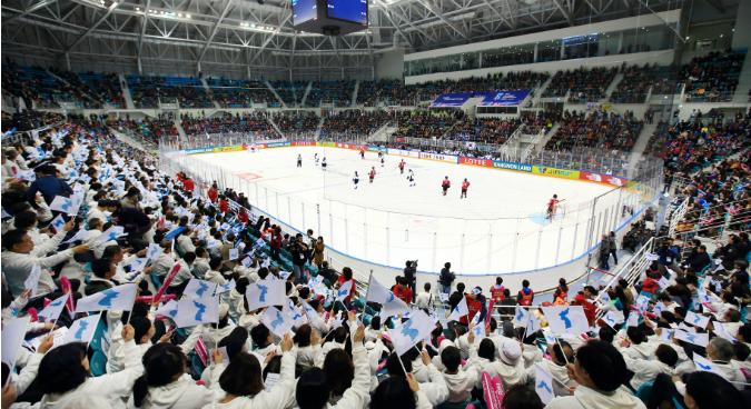 How South Korean fans felt about an inter-Korean ice hockey match