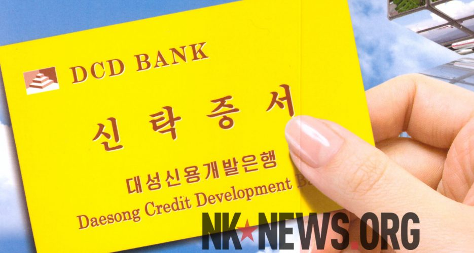North Korean bank blacklisted by OFAC now providing trust fund services: leaflet