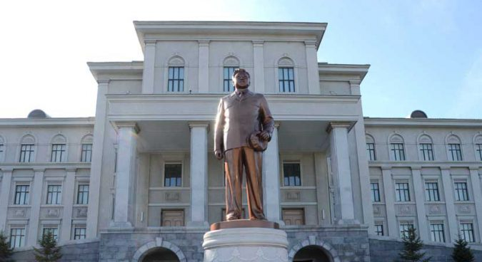 North Korea's Kim Il Sung University opens intellectual property organization