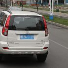 North Korea rolls out new license plate format for vehicle owners