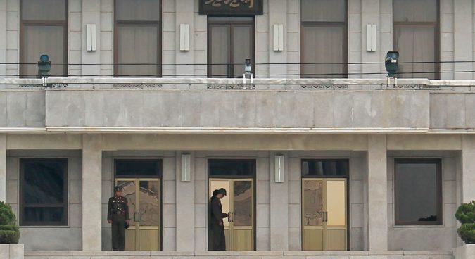 north koreans dmz photo