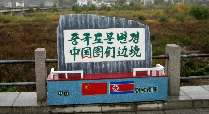 Stirring the pot? Shen Zhihua's controversial speech and DPRK-China relations