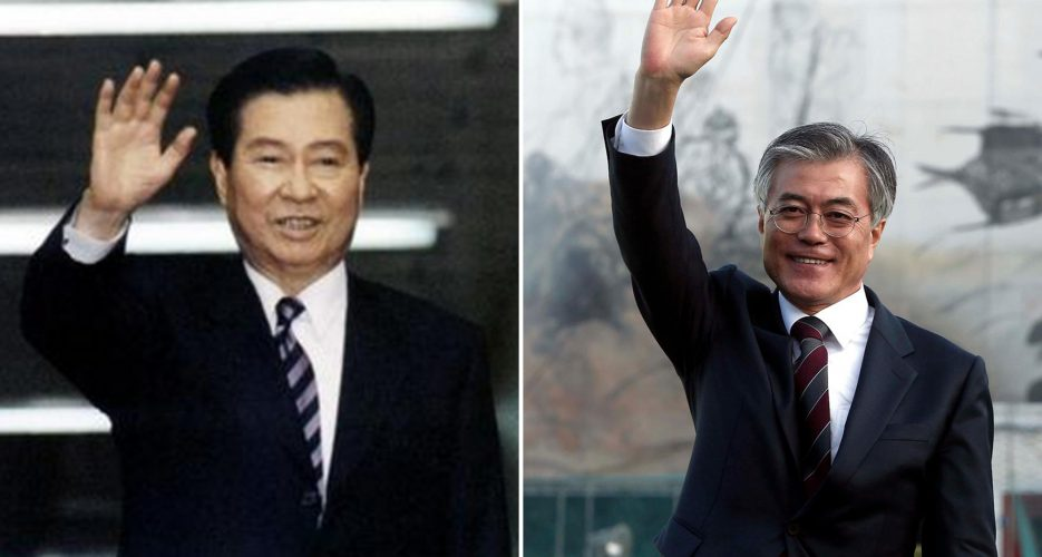 Following in Kim Dae-jung's footsteps? Moon's June 15 speech, in summary