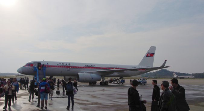 air koryo photo