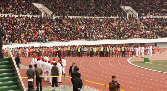 pyongyang dark photo
