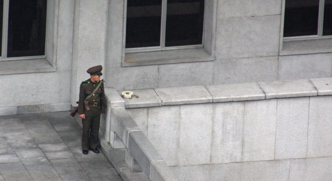 dprk soldiers photo
