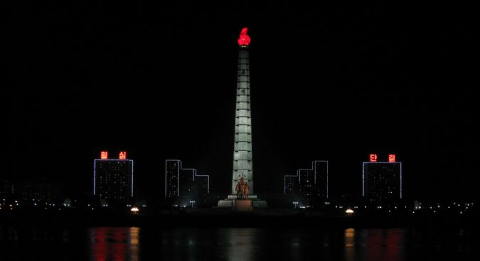 juche tower photo