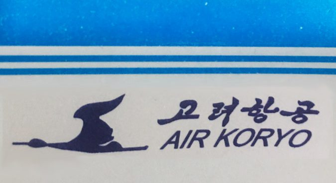 N. Korean airline introduces tinned pheasant line, opens Pyongyang shop