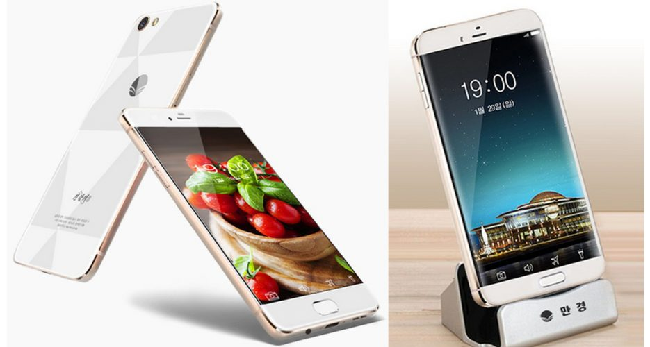 """North Korea launches new """"Jindallae 3"""" domestically-produced smartphone"""