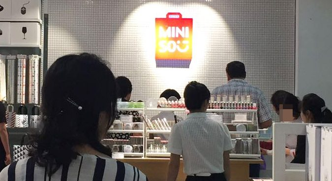 Japanese 'lifestyle retailer' opens first foreign brand store in North Korea