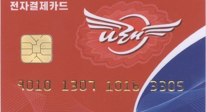 Mobile phone-based foreign currency payments now available in N. Korea: photo