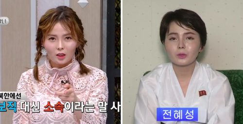 Former TV star defector back in North Korea: state media