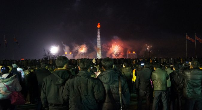 north korea crowd photo