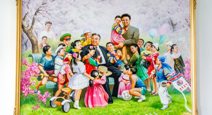 kim jong il painting photo