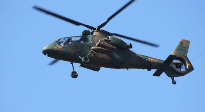 JGSDF photo