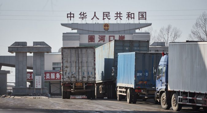 China's trade with N. Korea increased 10.5% in first half of 2017: Beijing