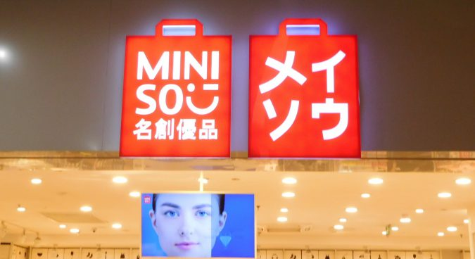 Japanese lifestyle retailer Miniso still running Pyongyang branch: sources