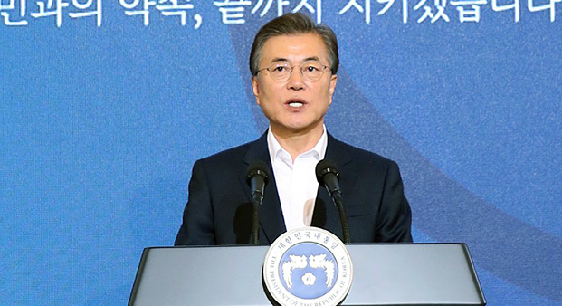 S. Korea will take initiative in humanitarian dialogue with DPRK, says President