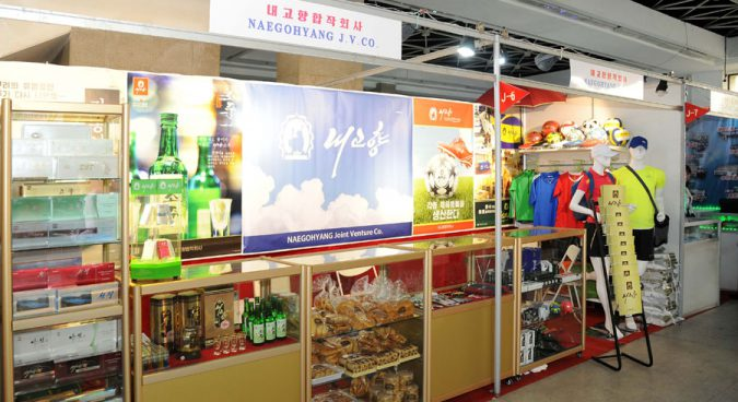 Naegohyang: a North Korean company branches out