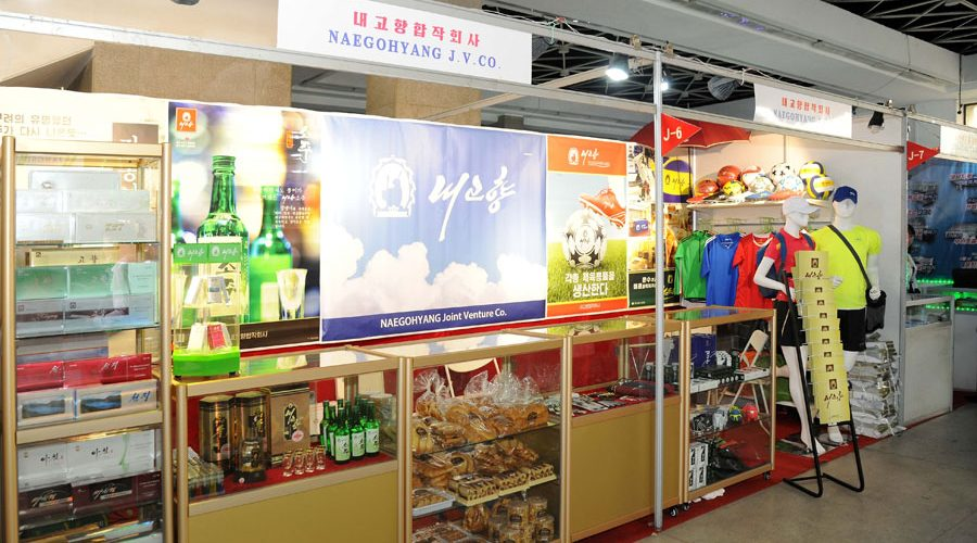 Naegohyang: a North Korean company branches out