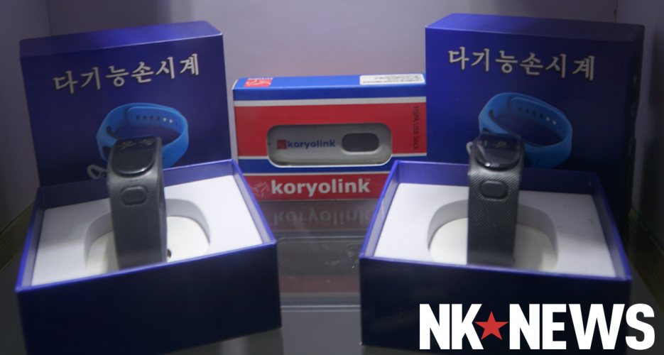 Photos reveal North Korea's new portable intranet devices