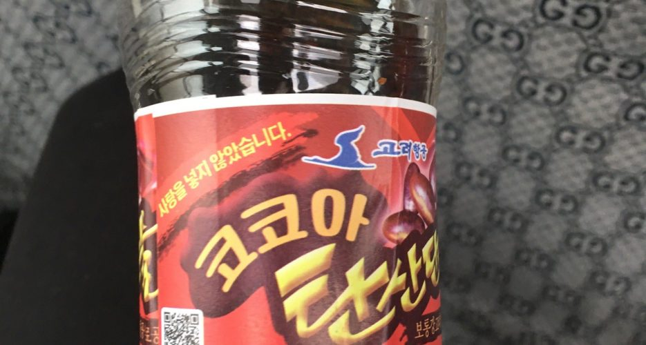 Air Koryo showcases expanded soft drink range at Rason Trade Fair