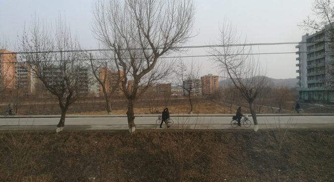 north korea photo