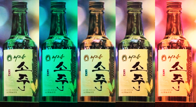 North Korean conglomerate-style company now selling alcohol: photos