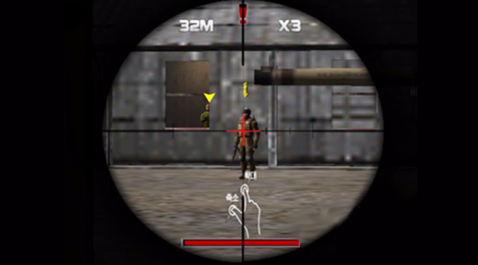 """North Korean media promoting new """"Hunting Yankee"""" first-person shooter game"""