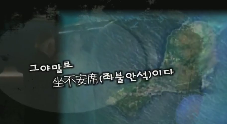 N. Korean state media releases video depicting missile attack on Guam