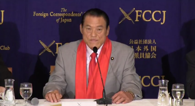 Inoki calls for Japan-North Korea dialogue after 32nd DPRK trip